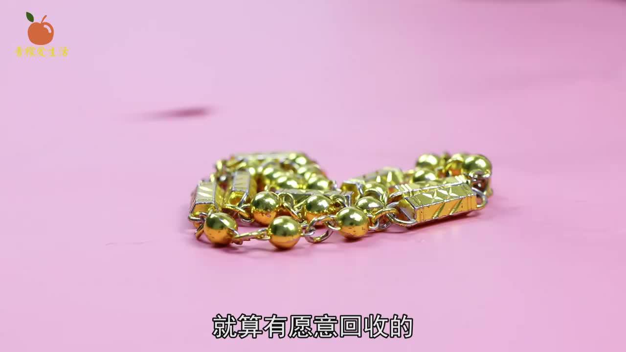 黄金和钻石哪种更保值?多亏内行朋友及时提醒,别不懂装懂了