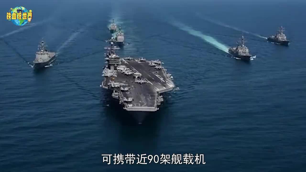 用直升机打航母?伊朗军演惹争议,最后底牌令美军笑不出来