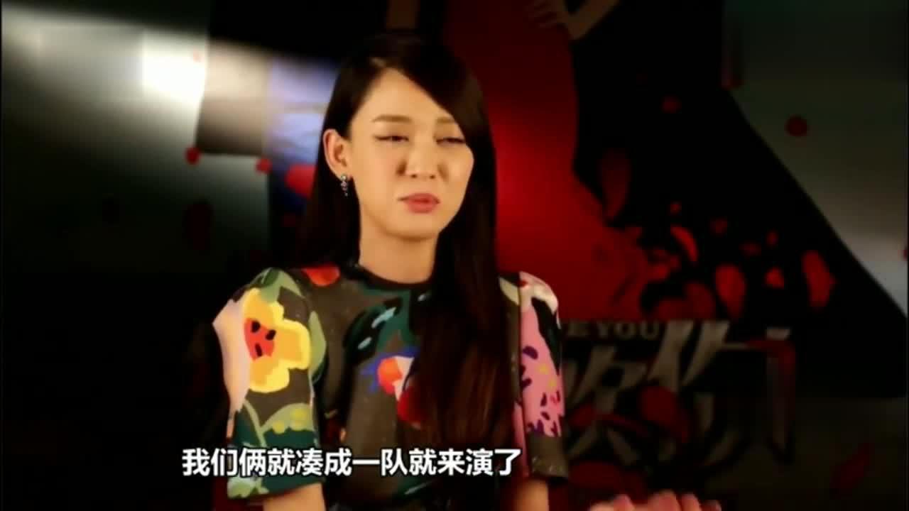 陈乔恩:台湾女星不喜欢演未婚妈妈,只有我愿意