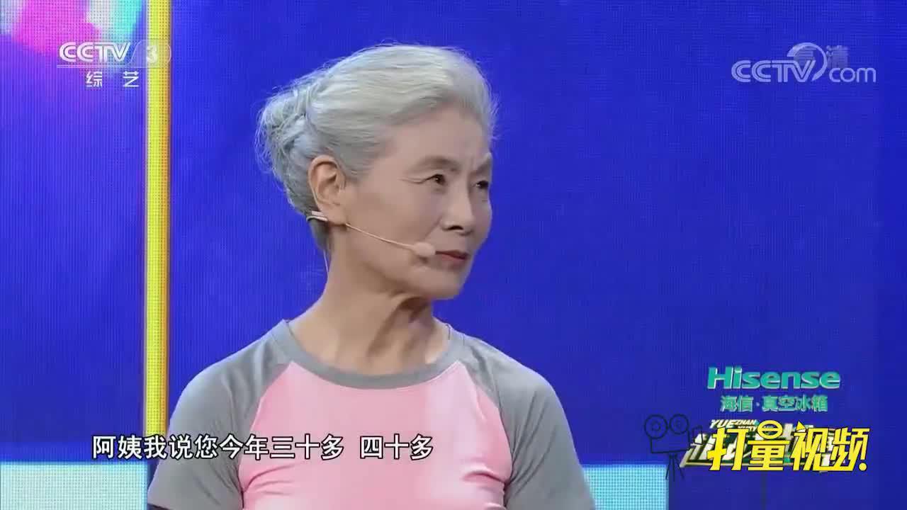 健身奶奶50岁才开始锻炼,年轻时因身体不好被老公抛弃越战越勇