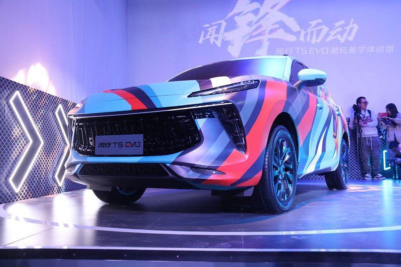定位紧凑级SUV 采用全新设计理念 东风风行T5 EVO亮相
