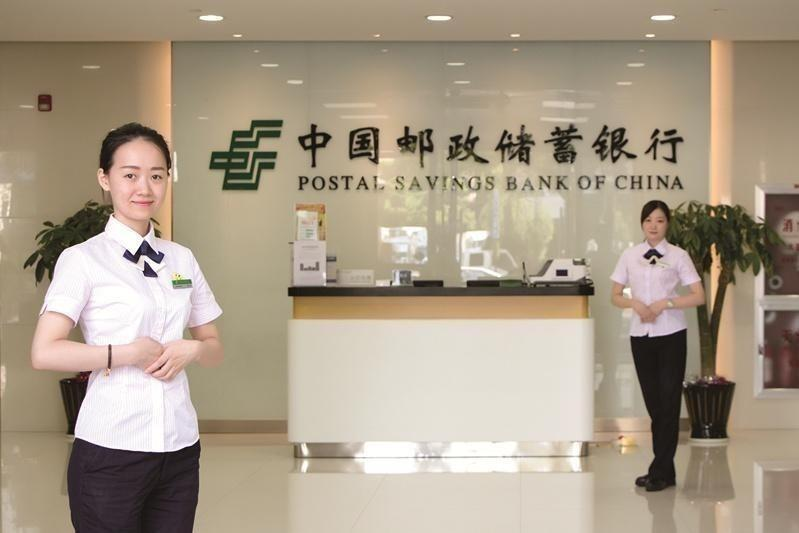 4月起,邮政银行存款利率迎来调整,利息竟比理财还高