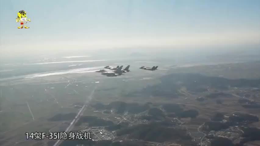 伊朗总部基地遭F35空袭,大批指挥官被炸身亡,苏57未能阻止
