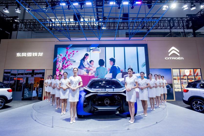 """北京车展 雪铁龙""""悬浮式透明胶囊""""概念车,揭示产品发展方向"""