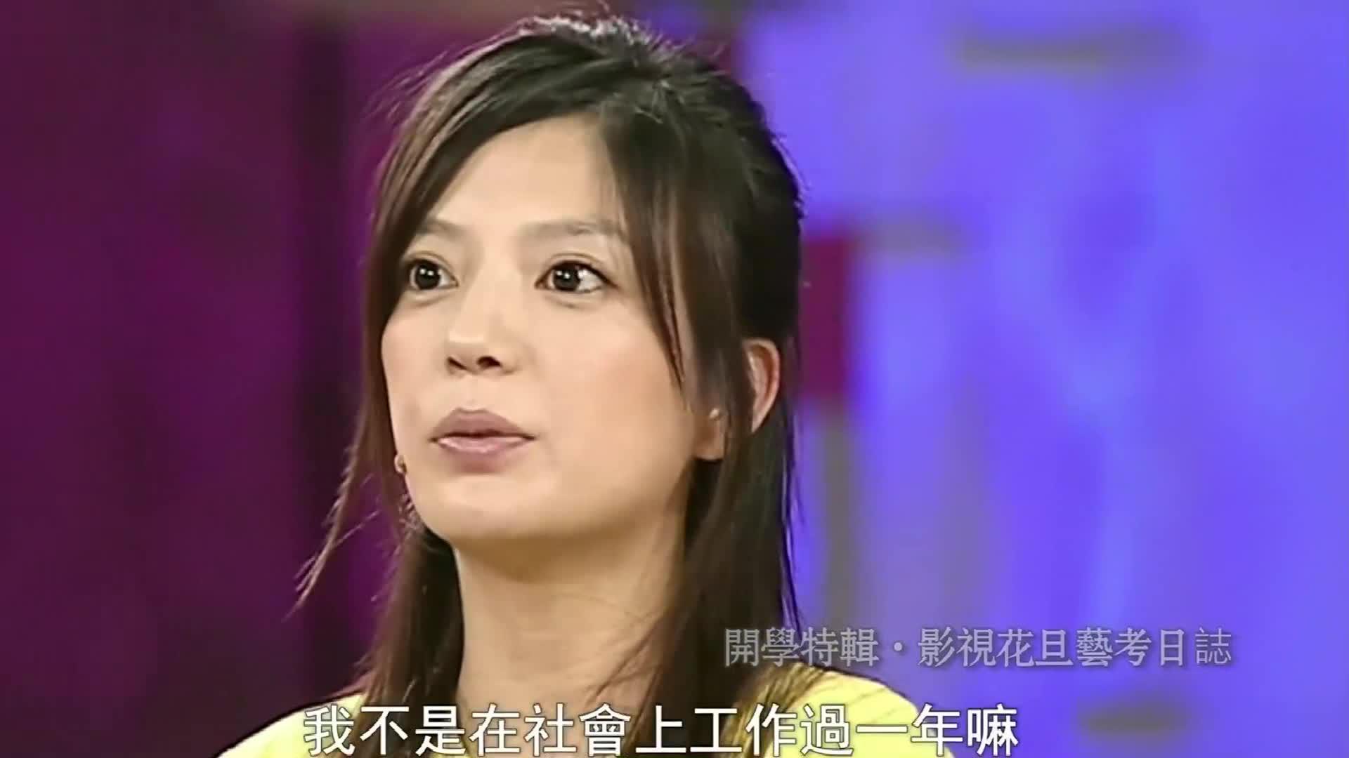 真是不说不知道,一说吓一跳,赵薇北电入学成绩竟然是全国第一