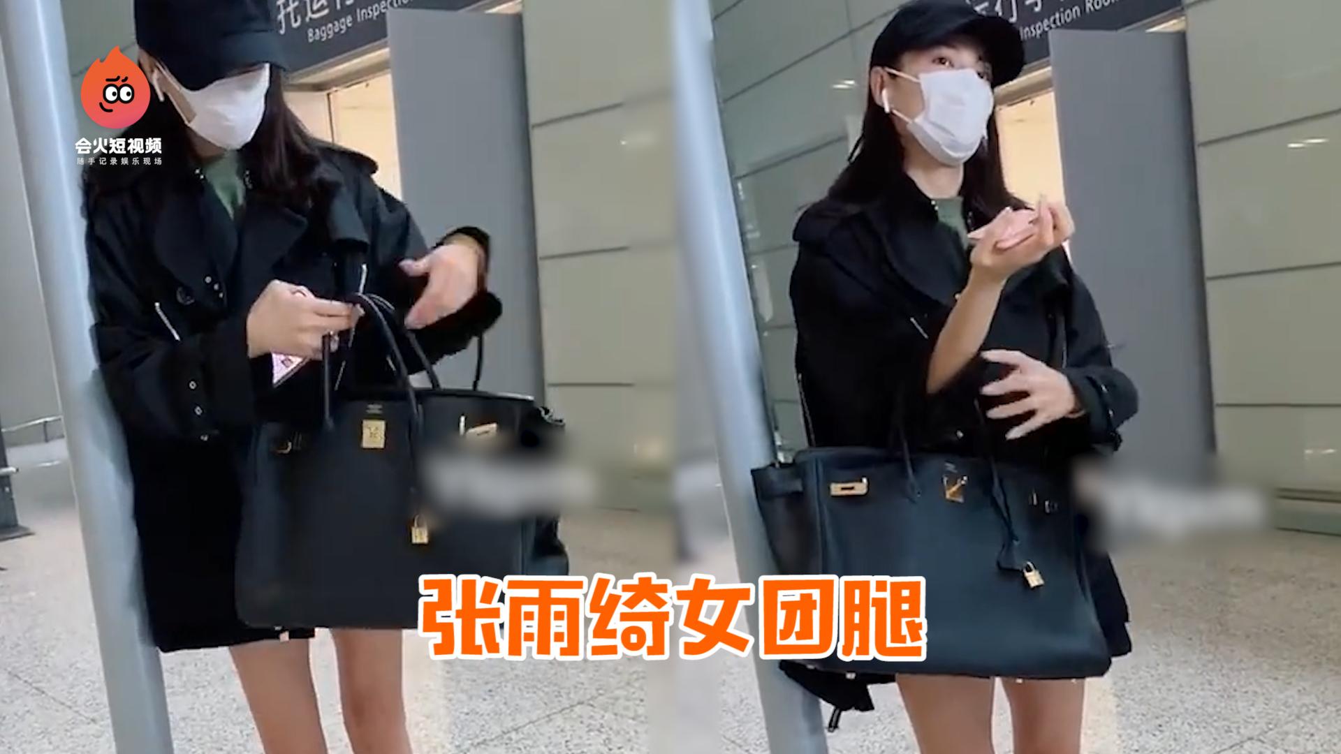 张雨绮穿黑色劲装机场候机,大玩下衣失踪,女团腿好抢镜