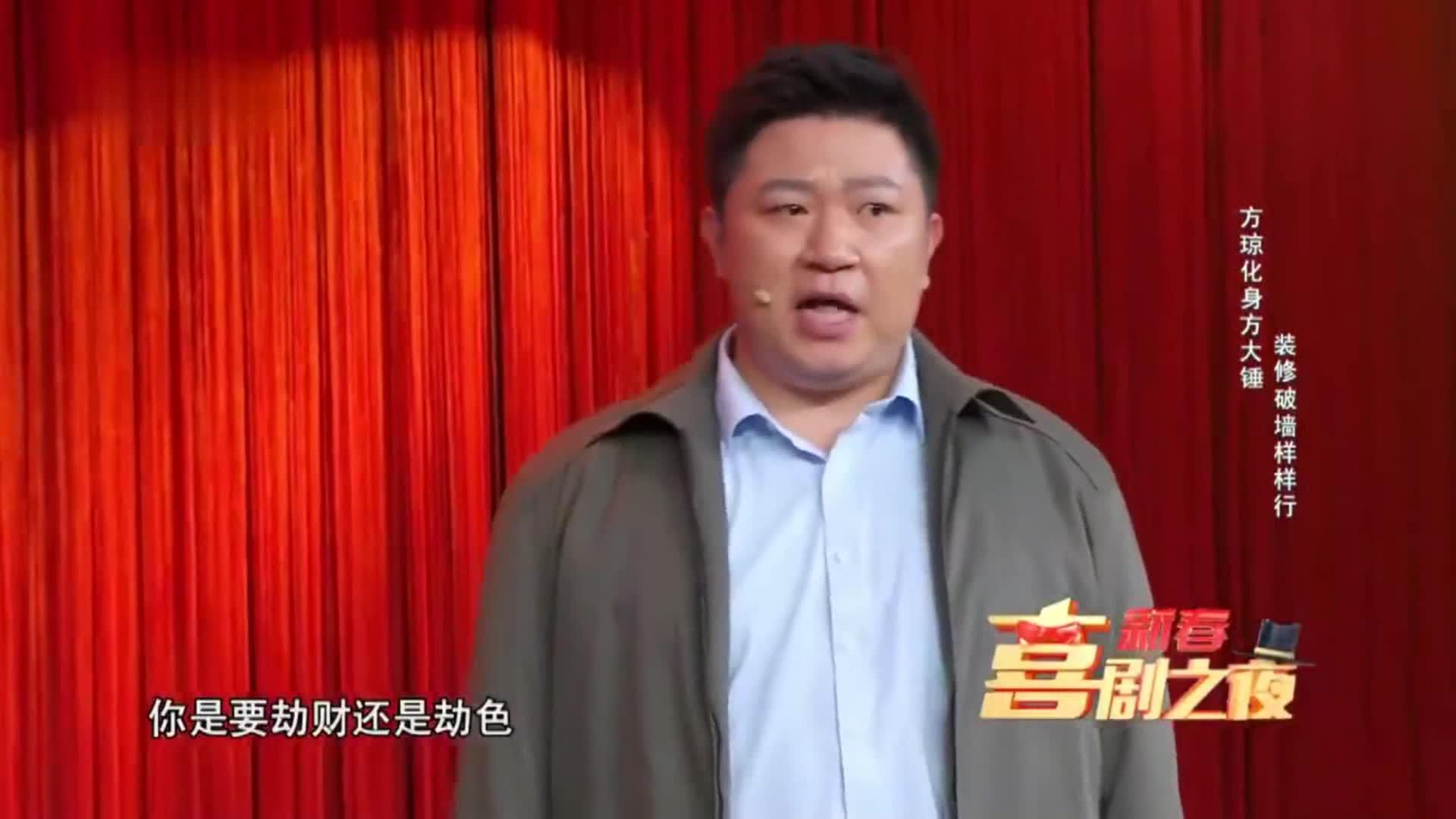 方琼,江涛,祖海小品《装修新传》致敬黄宏传奇小品装修,太逗了
