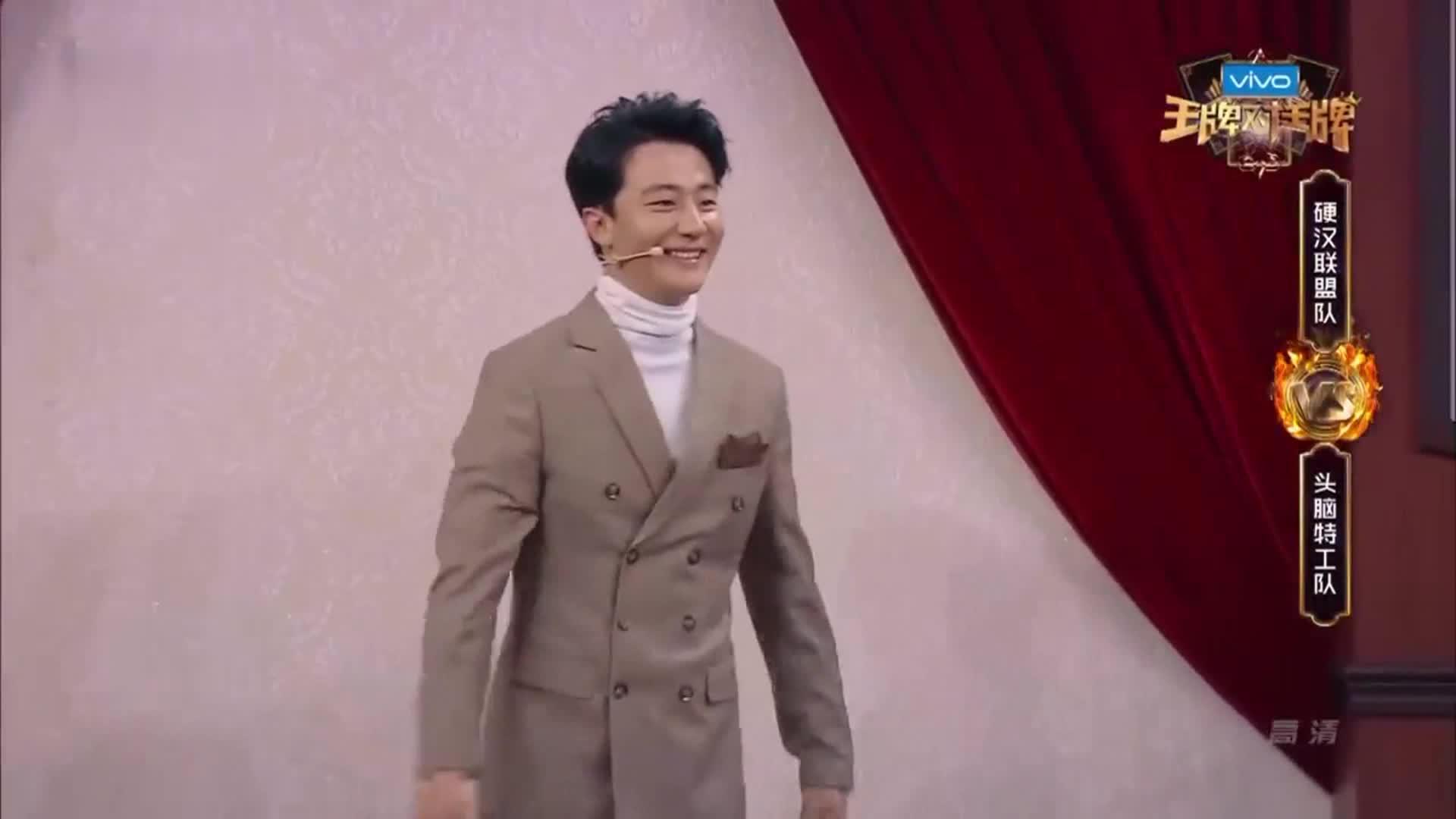 王牌:尹正迎来高光时刻,节目组适时放出《一剪梅》,整段垮掉!