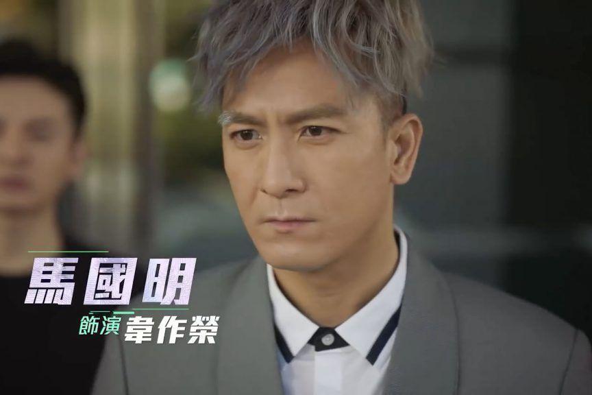 TVB现役小生人气排行榜,马国明排第二,榜首位置还是他