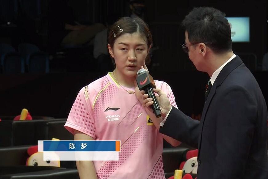 近两年参赛几乎就能夺冠,伊藤美诚拿什么赢她?