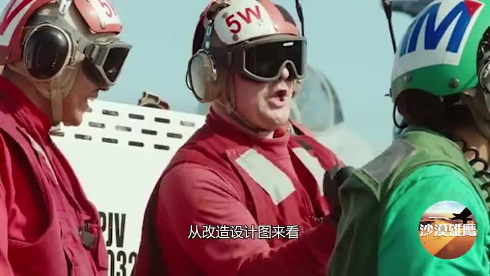 亚洲第一面临挑战日本正式取消电磁弹射只为让此武器火速上舰