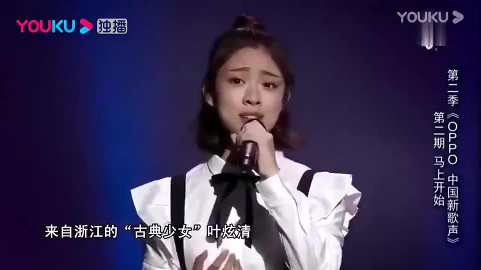 中国新歌声:陈奕迅周杰伦果然人气高,那英刘欢,迎来了新危机!