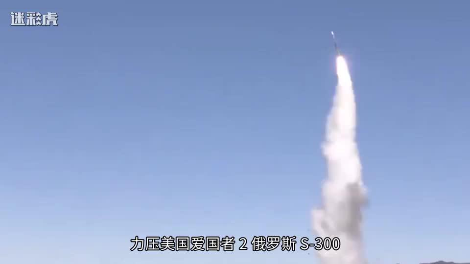 国产防空导弹喜提新订单!外贸版红旗9出口北非,可拦弹道导弹!