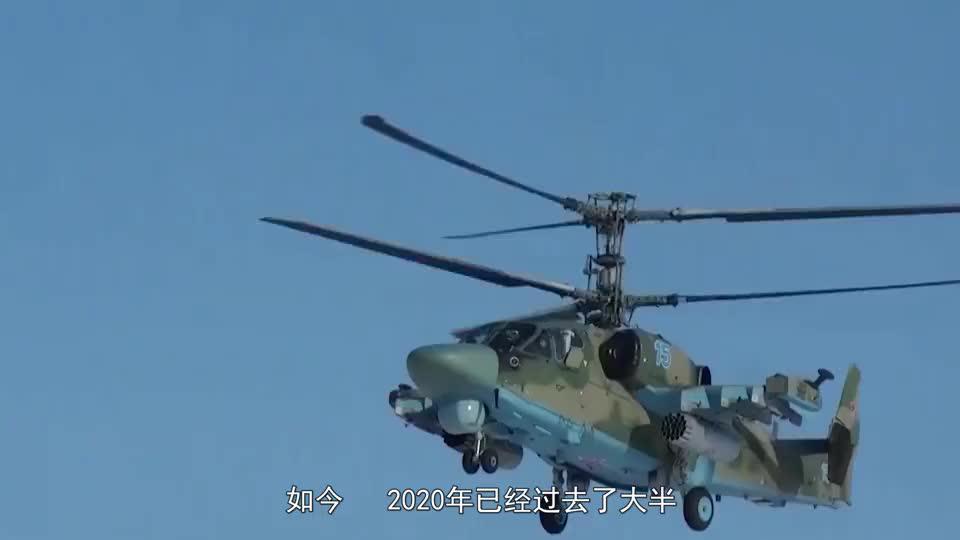 刚买走俄制S-400,转头就要卖给美国?土耳其不怕被俄罗斯报复?