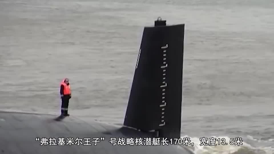 俄新一艘战略核潜艇服役,导弹射程达1万公里,能让城市变成废墟