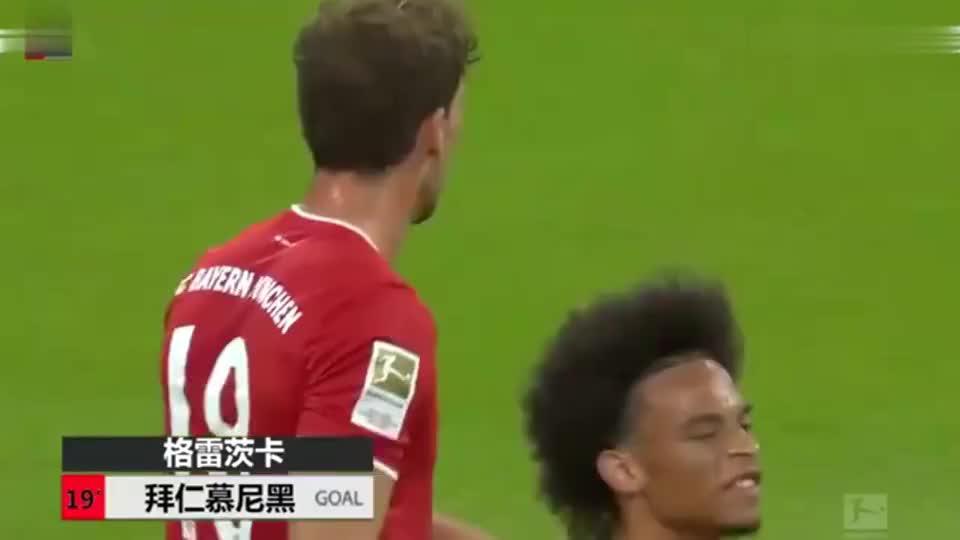 德甲揭幕战:拜仁8-0沙尔克, 萨内首秀1射2传格纳布里戴帽