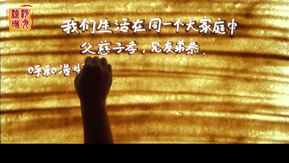 一代人的记忆!黄安为你演唱经典老歌,这旋律依然那么好听