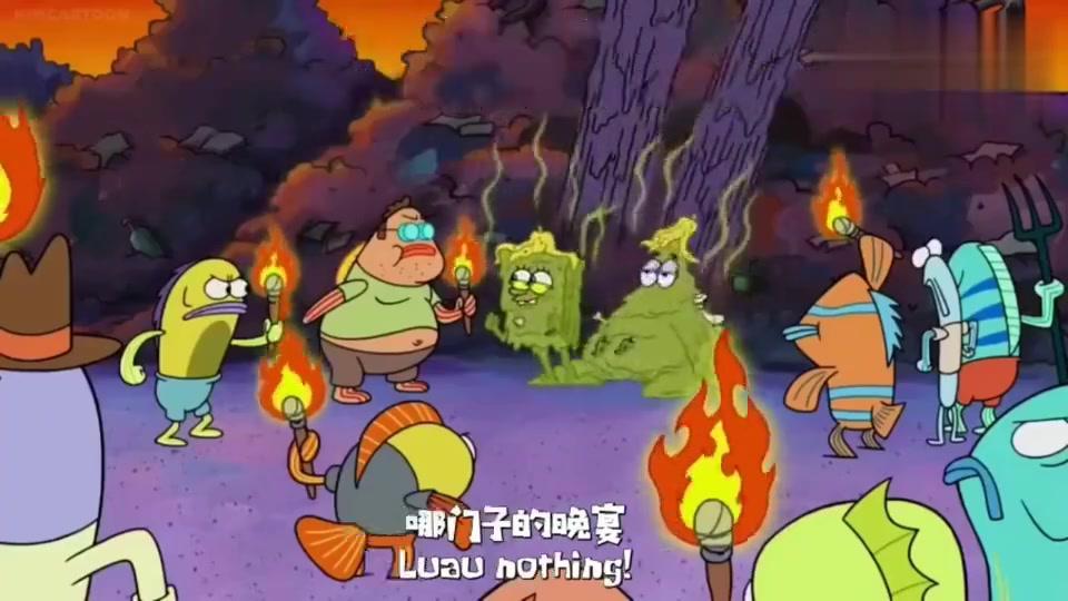 十二季,比奇堡居民要赶走派大星,却出现反转