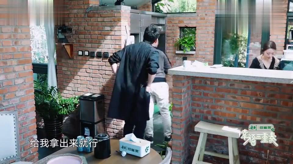 林依轮现场教学吉娜做菜,郎朗浇生抽手抖吉娜吓坏