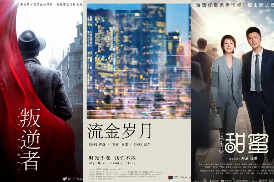 """买下肖战、朱一龙等人的新剧,央视剧越来越懂""""年轻人""""了?"""