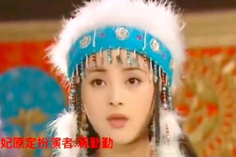 原来香妃扮演者原本是蒋勤勤,定妆照倾国倾城,完全不输刘丹