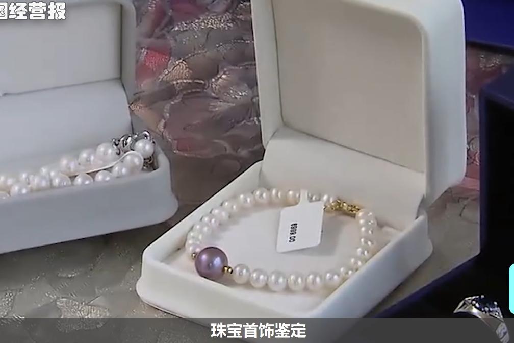 一张证书一块五,假珠宝也能鉴定成正品,你还敢相信直播间吗?