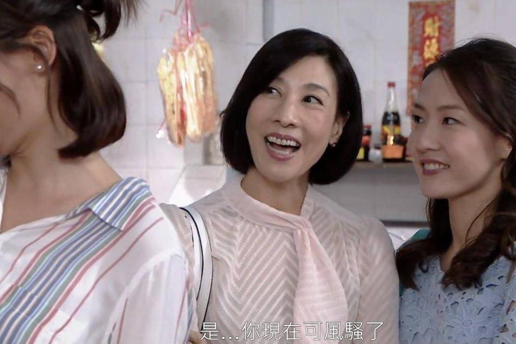 TVB处境剧女王林漪娸入行四十年美貌无改变,曾是港产美魔女