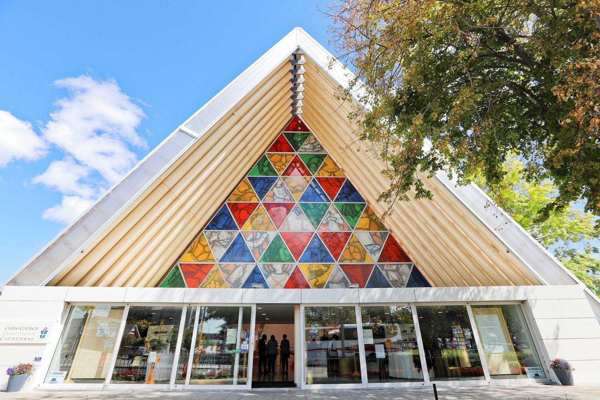 新西兰 基督城 纸板大教堂