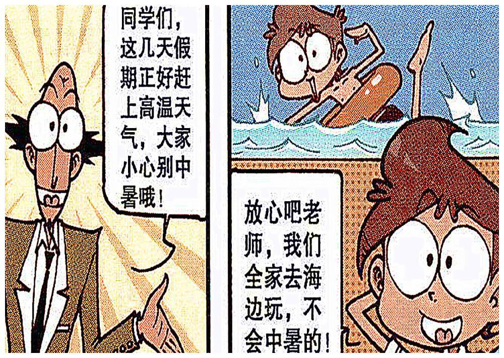 """豆豆成电视""""明星"""",打开电视新闻全是关于豆豆的!"""