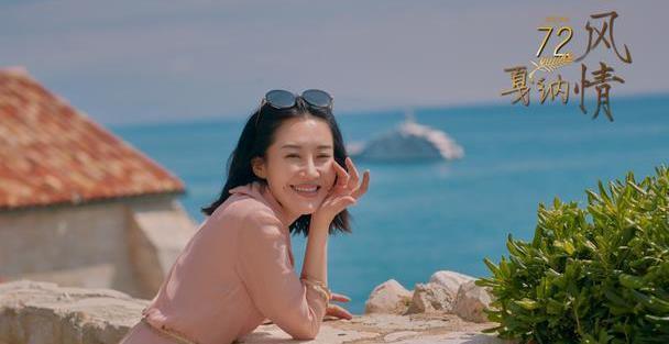 51岁许晴游泳视频曝光!吊带泳衣展现姣好身材,撒娇卖萌似少女