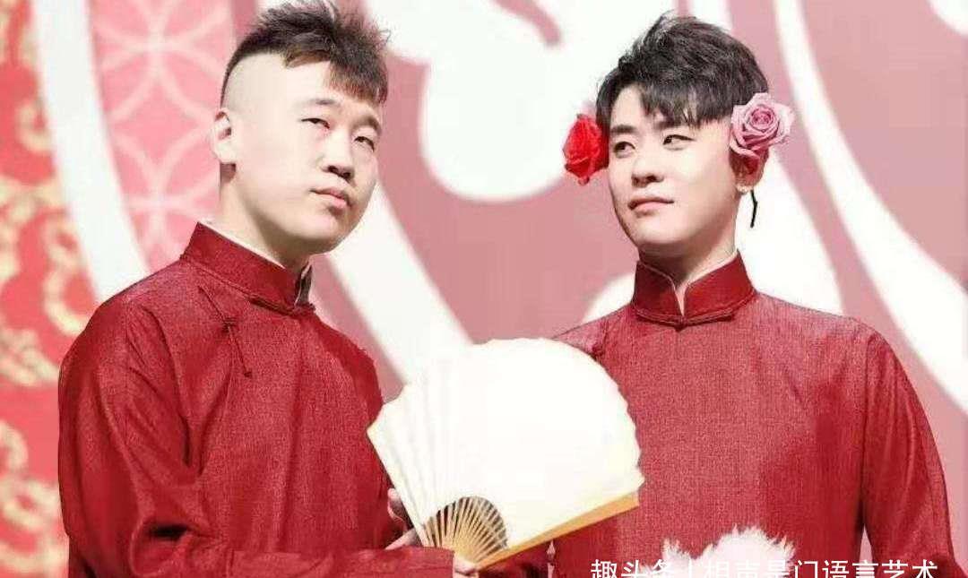 德云社最新节目单最大惊喜,杨九郎回归小剧场,张云雷还会远吗?