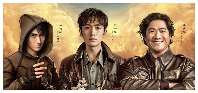 即将上线的6部热剧,朱一龙《盗墓笔记》定档,肖战新剧呼声高