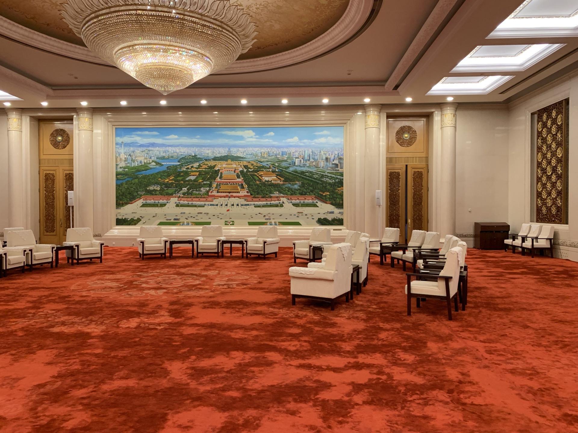游览 北京市 西城区 人民大会堂