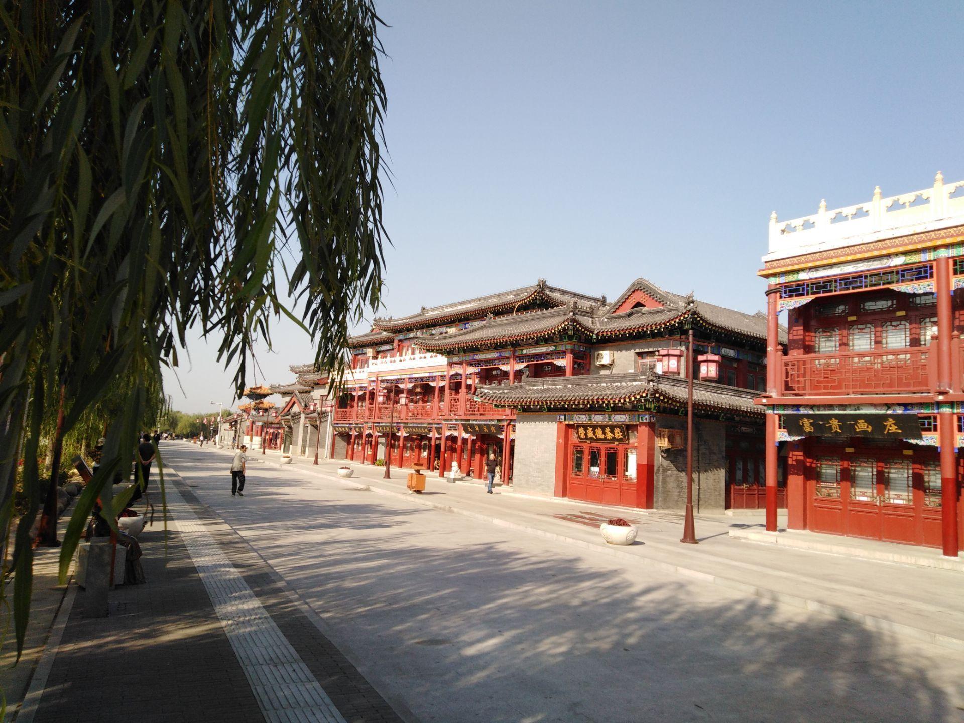 天津市 西青区 杨柳青古镇