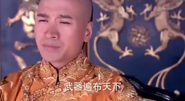 宫锁珠帘:皇帝看不上洋人武器,竟用手接子弹,太吓人了