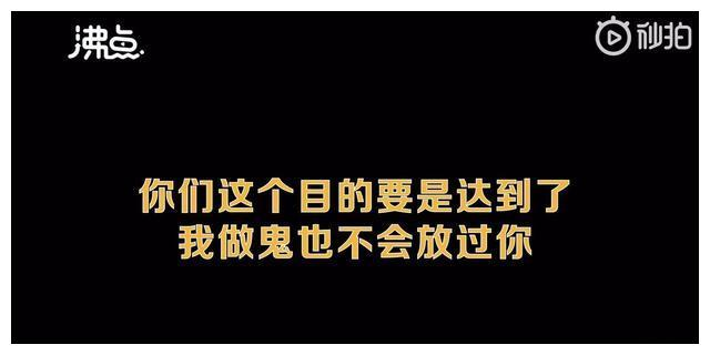 女子网购鸡蛋因发货地是武汉,要求退货退款