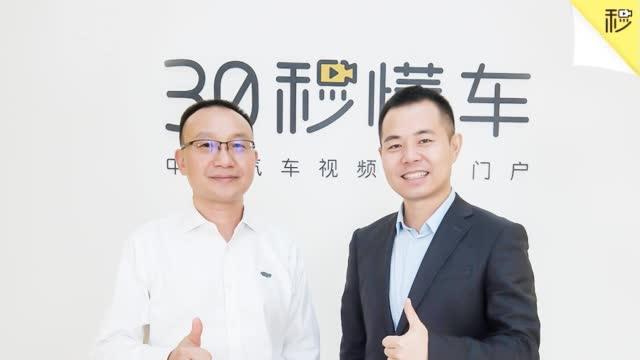启势2020之蓉城论道 成都车展专访:长安欧尚汽车何朝兵