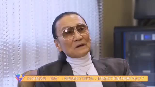 """84岁谢贤谈""""遗嘱"""":已选好陪葬品.唯独放不下张柏芝和两个孙子"""