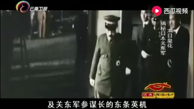 盘点日本战犯最后的下场!东英条机自杀未遂,没能逃过正义审判