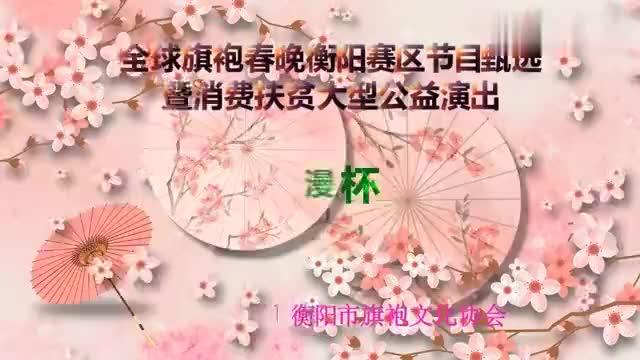 衡阳市红牡丹艺术团:花样水兵舞——《格桑拉》,炫酷劲爆