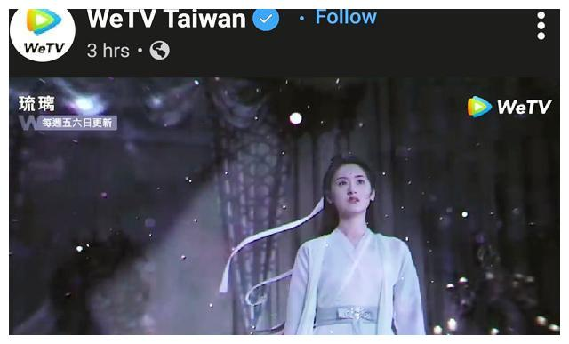 新版《琉璃美人煞》播出,第一集多一秒,明霞洞璇玑代表真心
