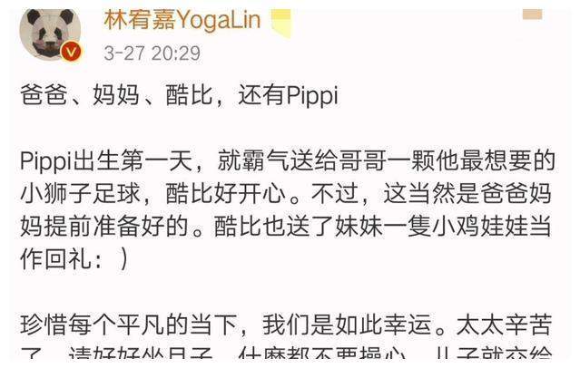 林宥嘉喜获二胎,高龄产妇丁文琪产后颜值太美,儿女双全令人羡慕