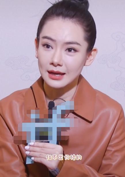 36岁戚薇自曝家中香水价值高,能抵北京一套别墅,网友:太有钱