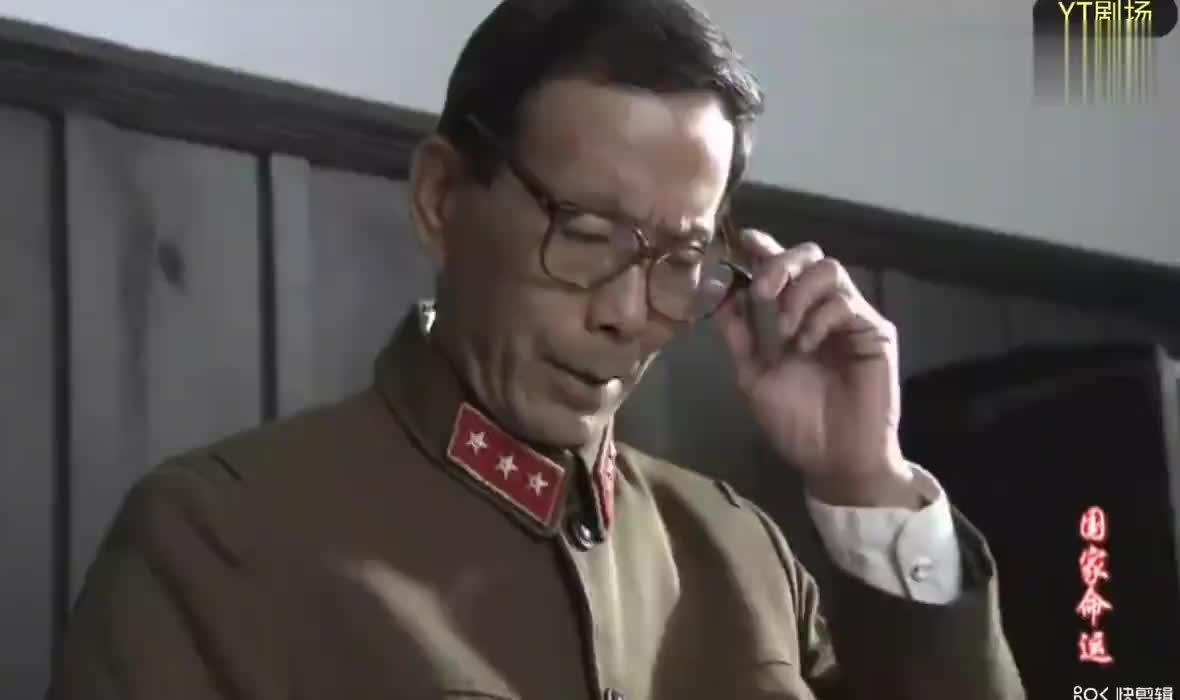 国家命运:张爱萍将军下基层调研,向科研人员请教原子弹的知识