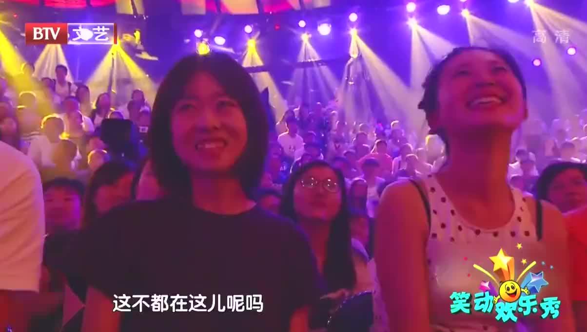 《拆字儿》李菁周杰合作全程笑料不断观众笑到停不下来