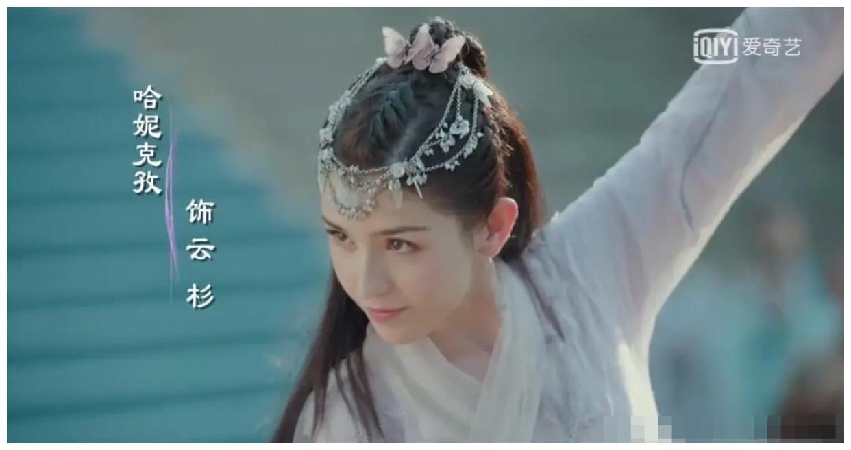 哈妮克孜新剧开播,虽然只是出演一个女配,颜值却比女主角都高