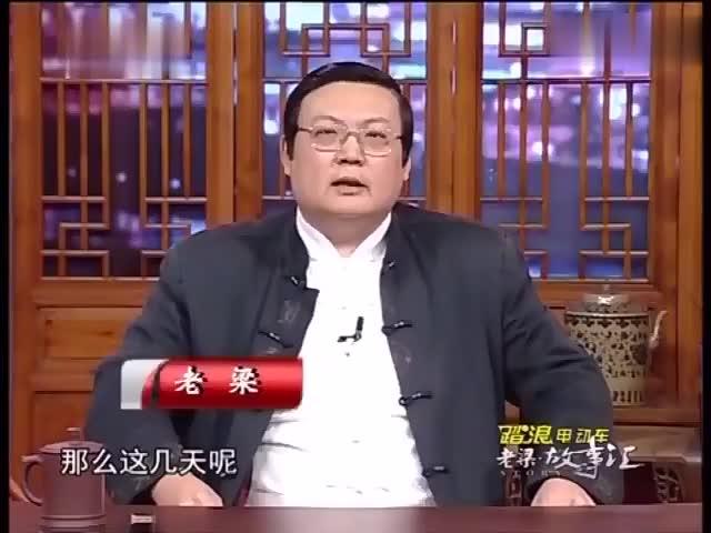 老梁:猫王演唱会的收视率比登月球还高,哪些原因造成猫王死亡?