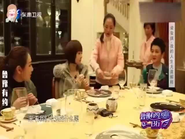 众星请鲁豫吃饭合集:赌王四姨太开宴奢华菜品,鲁豫直言太高级了