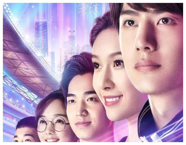 王一博演的4部电视剧,除了《陈情令》,你还追过哪几部?