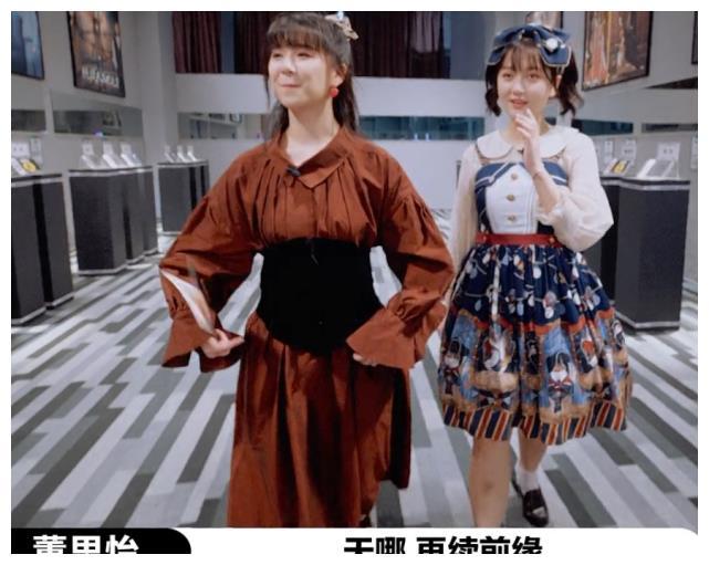 """《演员2》选角:彩旗选恋人,董思雨认妈,杨志刚""""求婚""""厉害了"""
